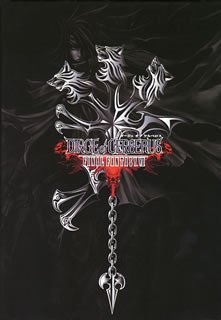 「DIRGE of CERBERUS-FINAL FANTASYVII-」Original Soundtrack(初回限定盤)