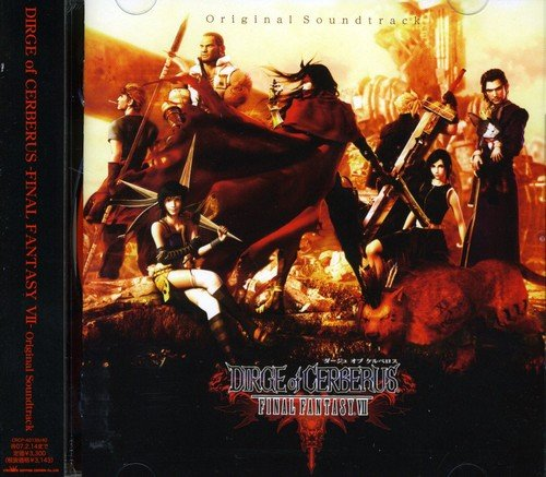 「DIRGE of CERBERUS-FINAL FANTASYVII-」Original Soundtrack(通常盤)