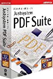 Justsystem PDF Suite for Windows CD-ROM