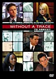 WITHOUT A TRACE / FBI 失踪者を追え!<ファースト・シーズン>コレクターズ・ボックス