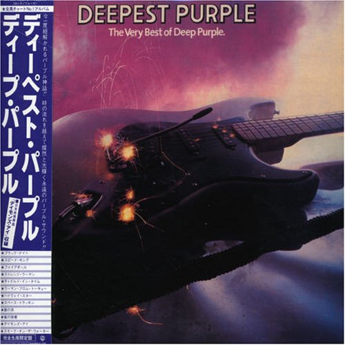 Deep Purple - The Very Best Of - Zortam Music