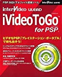 InterVideo iVideoToGo for PSP