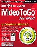InterVideo iVideoToGo for iPod