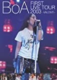 BoA FIRST LIVE TOUR 2003 ~VALENTI~