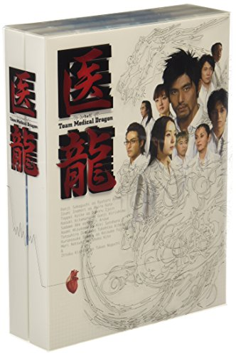 医龍~Team Medical Dragon~ DVD-BOX