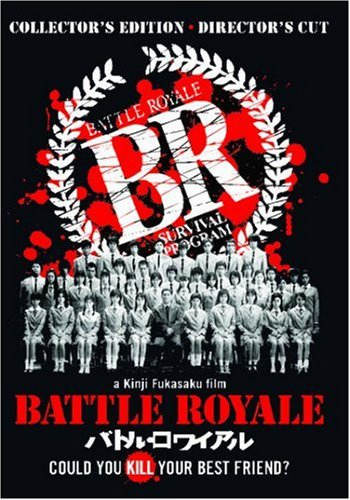 Battle Royale DVD cover cover