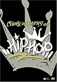 CHOREOGRAPHY OF HIPHOP