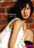 DVD Girl's Vol.1 【My Graduation】