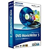 DVD MovieWriter 5 通常版
