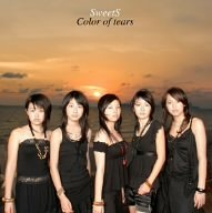 Color of tears(DVD付)