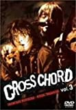 CROSS CHORD Vol.3