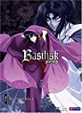Watch Basilisk Online