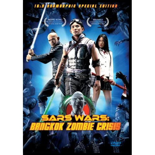 Sars Wars LIMITED FRENCH DVDRiP XviD YOUPi   phoenix tk preview 0