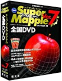 Super Mapple Digital Ver.7 全国DVD