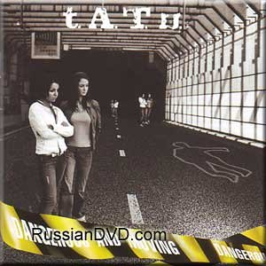 Tatu - Dangerous And Moving (Advance) - Zortam Music