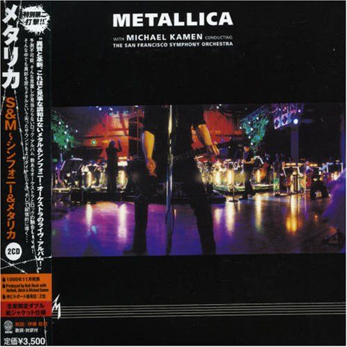 Metallica - S & M (Disc 2) - Zortam Music