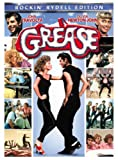 More Details for Grease DVD