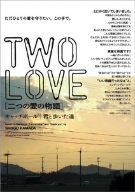 TWO LOVE [DVD]