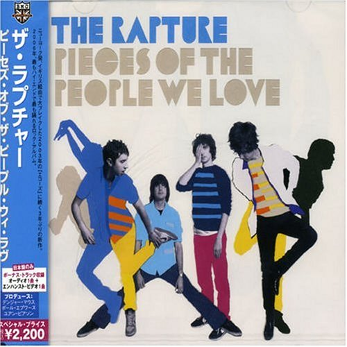 The Rapture「Pieces Of People We Love」width=
