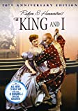 The King and I (1956) (Movie)