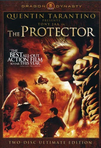 Protector - not as good DVD