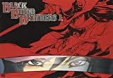 BLACK BLOOD BROTHERS 第1巻