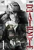 Watch Death Note Online