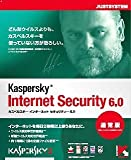 Kaspersky Internet Security 6.0 通常版