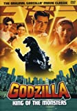 Godzilla, King of the Monsters! (1956) (Movie)
