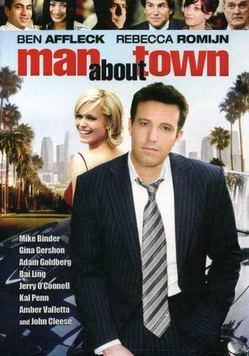 Man About Town DVD