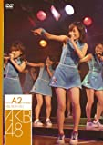 AKB48 チームA 2nd Stage 会いたかった