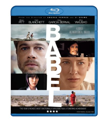 Babel [Blu-ray] DVD