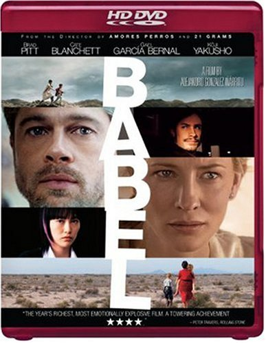 Babel [HD-DVD] DVD