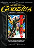 Godzilla vs. Mothra (1992) (Movie)
