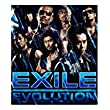 EXILE - Dream Catcher