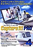 Capture It! PRO Version4.0 パッケージ