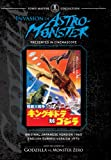 Invasion of Astro-Monster (1965) (Movie)