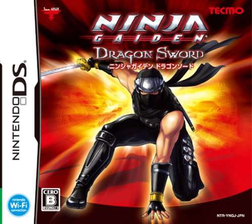 2163 NINJA GAIDEN Dragon Sword