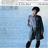 Little BirdのCDジャケット