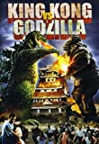 King Kong vs. Godzilla (1962) (Movie)