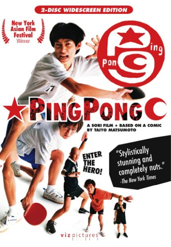 Ping Pong cover