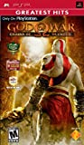 God of War: Chains of Olympus (2008) (Video Game)