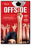 Offside (2006) (Movie)