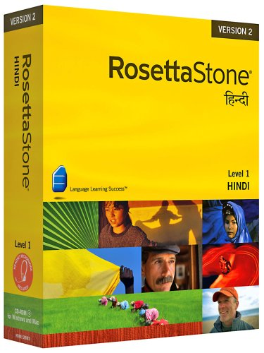 Rosetta Stone Hindi Personal Edition Level 1