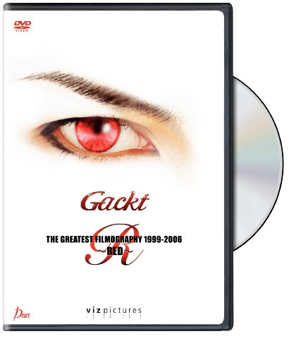 Gackt Red cover
