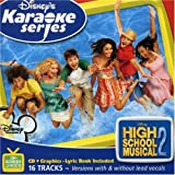 Disney's Karaoke Series: High School Musical 2