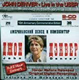 John Denver - Live in the U.S.S.R