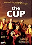 The Cup (1999) (Movie)
