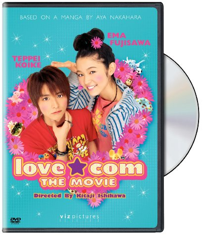 Love*Com the Movie cover
