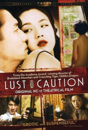 Lust, Caution  DVD